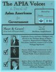 The APIA Voice: A Panel of Asian Americans in Government