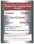 Practice Your Language Skills Kickoff!