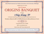 The 12th Annual Origins Banquet